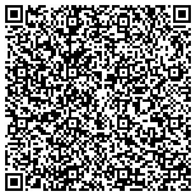 QR-код с контактной информацией организации Tian espresso (Тиан эспрессо), ТОО