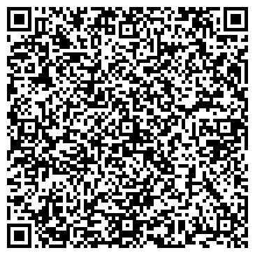 QR-код с контактной информацией организации Best centre(Бест центр), ТОО