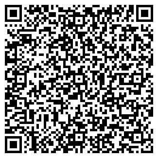QR-код с контактной информацией организации Макпа, ТОО