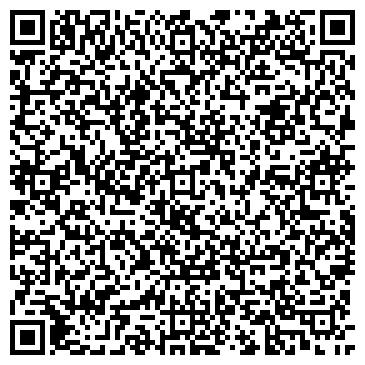 QR-код с контактной информацией организации Онур 2000, ТОО