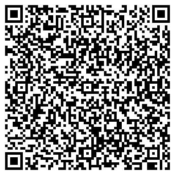 QR-код с контактной информацией организации Титан Алматы, ТОО