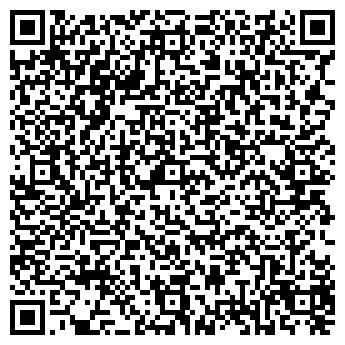 QR-код с контактной информацией организации Эксэргия, ТОО
