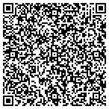 QR-код с контактной информацией организации Азия-Вязьмя, торговая фирма, ТОО