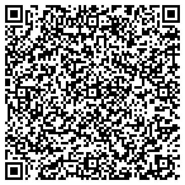 QR-код с контактной информацией организации Разия, Свадебный салон