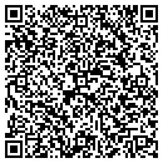 QR-код с контактной информацией организации Фукс, ТД