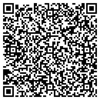 QR-код с контактной информацией организации Ока, ТОО СПО