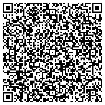 QR-код с контактной информацией организации СПС-Холод Астана, ТОО