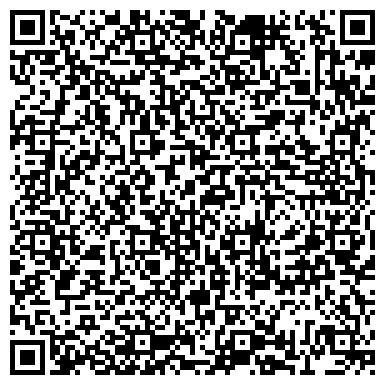 QR-код с контактной информацией организации TechnoRational (ТехноРашионал), ТОО