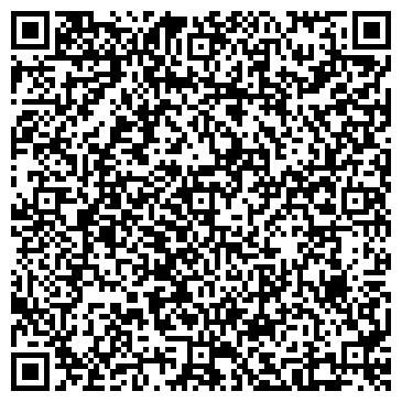 QR-код с контактной информацией организации Sunduk (Интернет магазин), ТОО