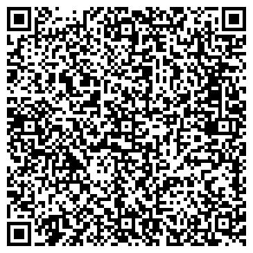 QR-код с контактной информацией организации 5 Star service(5 стар сервис), ИП