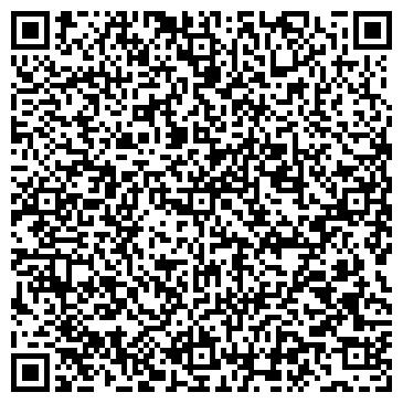 QR-код с контактной информацией организации Tanar (Танар), ИП