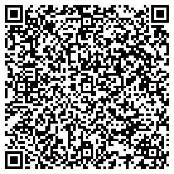 QR-код с контактной информацией организации ЕСИЛЬ-БРОКЕР