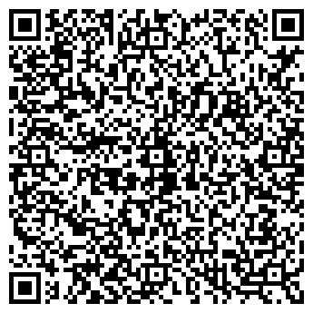 QR-код с контактной информацией организации Экодэо, ООО ПТО