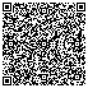 QR-код с контактной информацией организации Вилаттрейд, ООО