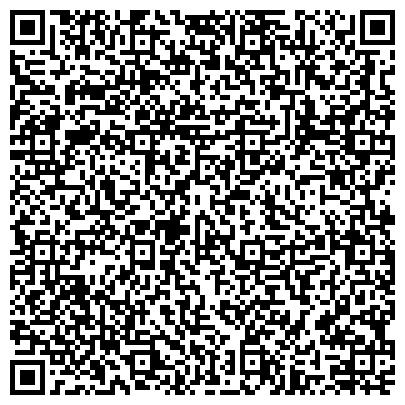 QR-код с контактной информацией организации Oasis-Восток (Оазис-Восток), ТОО