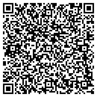QR-код с контактной информацией организации Пайда, ТОО