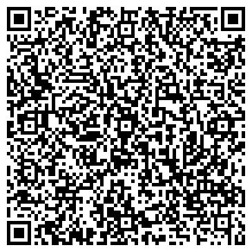 QR-код с контактной информацией организации Феликс-Астана, ТОО