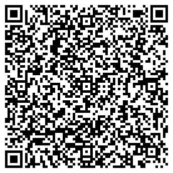 QR-код с контактной информацией организации Junior Inox, ТОО