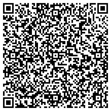 QR-код с контактной информацией организации Arkar LTD, ТОО