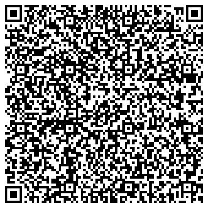 QR-код с контактной информацией организации Hyundai Commercial Center Kazakhstan Astana (Хюндай Комерциал Центр Казахстан Астана), ТОО