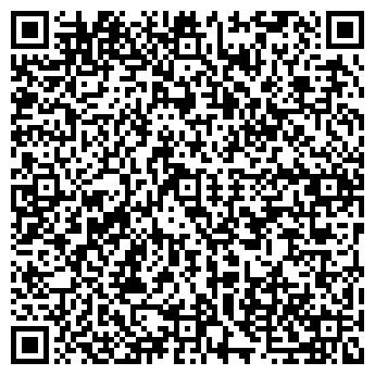 QR-код с контактной информацией организации Люди в Черном, ТОО