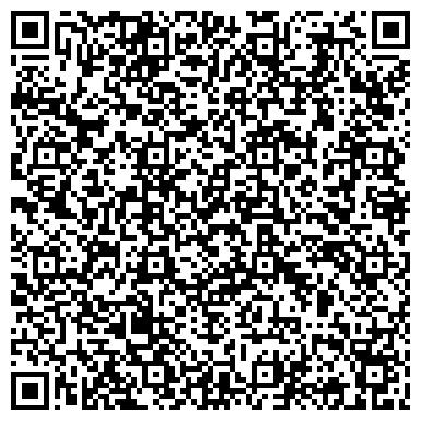 QR-код с контактной информацией организации Диа (Dia) Караганда, ТОО