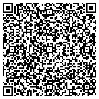 QR-код с контактной информацией организации Бимис, ООО
