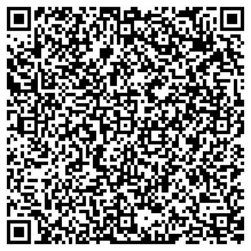 QR-код с контактной информацией организации Дорожное и промышленное снабжение, ТОО