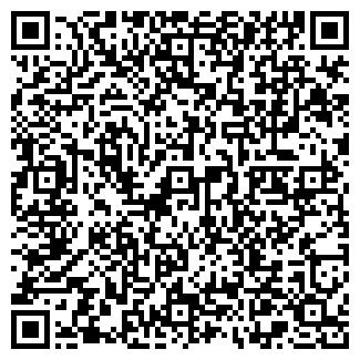 QR-код с контактной информацией организации SMTLine Group
