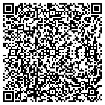 QR-код с контактной информацией организации експрес - плюс