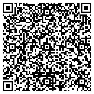QR-код с контактной информацией организации АРТ-ВИТА