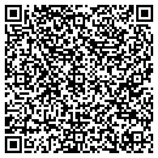 QR-код с контактной информацией организации GreenStarExpo (ГринСтарЭкспо), ТОО