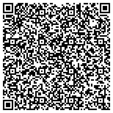 QR-код с контактной информацией организации Global Trade Asia (Глобал Трэйд Азия), ТОО