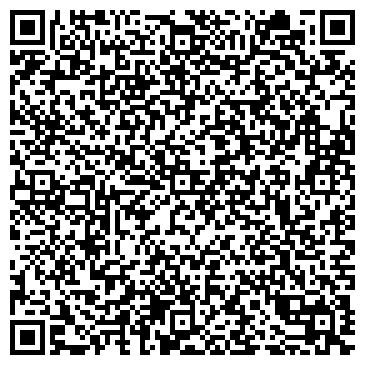 QR-код с контактной информацией организации Рекламные технологии и инвестиции, ООО