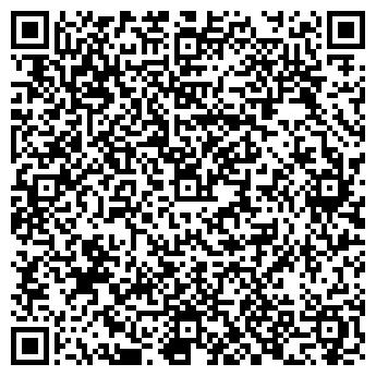 QR-код с контактной информацией организации Контур-студия, РПК