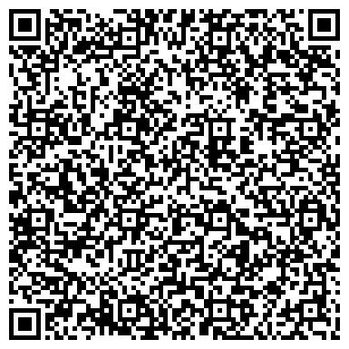 QR-код с контактной информацией организации PRioritet (ПРиоритет), ТОО