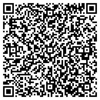 QR-код с контактной информацией организации ООО «НДСУ»