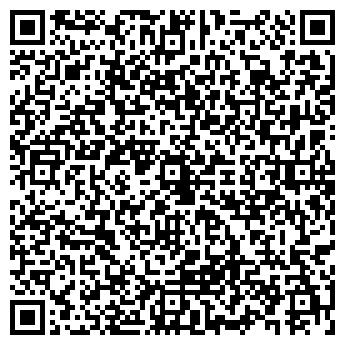 QR-код с контактной информацией организации Рысдаулетов Е.Е., ИП