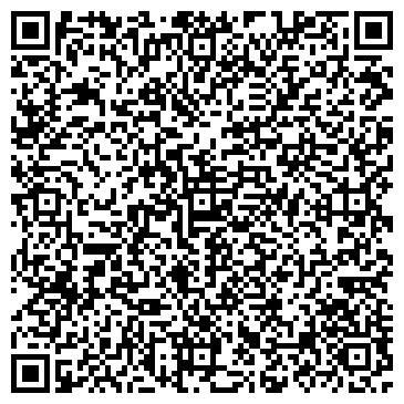 QR-код с контактной информацией организации Алма Кэш, ТОО