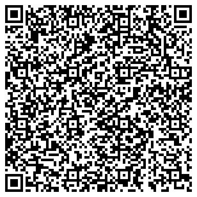 QR-код с контактной информацией организации Ультра Проджект (Ultra Project), ТОО
