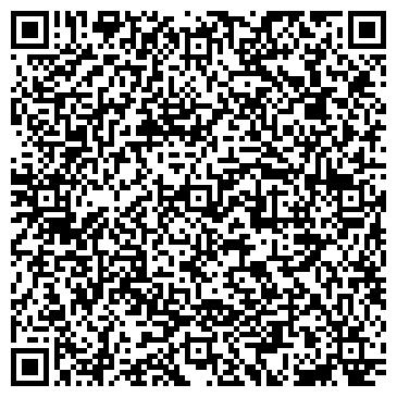 QR-код с контактной информацией организации New Time (нью тайм), ТОО