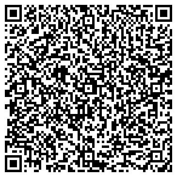 QR-код с контактной информацией организации Alex Promo (Алекс Промо), ТОО