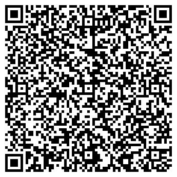 QR-код с контактной информацией организации Адепт, ТОО