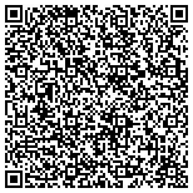 QR-код с контактной информацией организации MGD Suntent Atyrau (МГД Сантент Атырау), ТОО