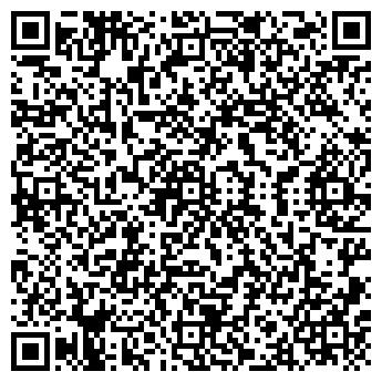 QR-код с контактной информацией организации НПС, ТОО