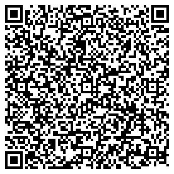QR-код с контактной информацией организации Завод Кранмаш, ПРУП