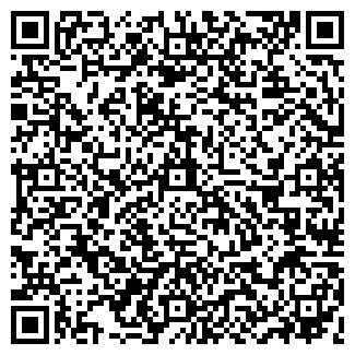 QR-код с контактной информацией организации Идиль, ТОО