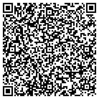 QR-код с контактной информацией организации САЛОН ВАШЕЙ КРАСОТЫ