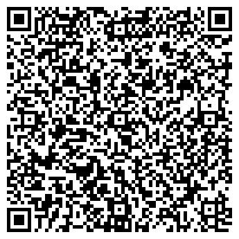 QR-код с контактной информацией организации Карина, ИП
