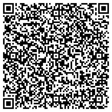 QR-код с контактной информацией организации SL COMPANI, ТОО